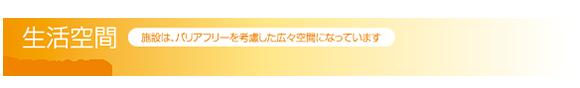 yuen02_01